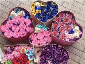 送親人,老婆,女朋友的花兒