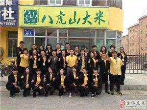 锦兴花园首付4.5万适合年轻人老人居住的好房