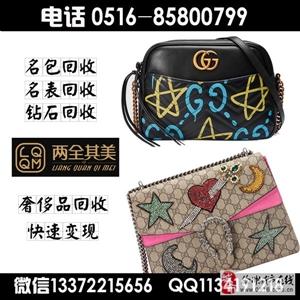 徐州古驰包包回收报价二手Gucci公文包能回收吗
