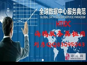 高配置、稳定性强的香港新世界机房服务器租用,速度上