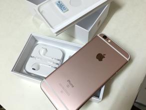 二手苹果手机专业高价回收