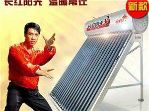 太阳能专业维修/*销售