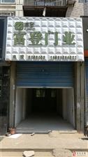 出租锦绣兰亭南门东侧门面房1间
