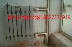 江夏暖气片安装18827371919装暖气片壁挂炉