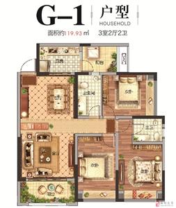 G-1户型   三室两厅两卫   119.93�O