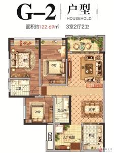 G-2户型   三室两厅两卫   122.69�O