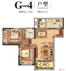 G-4户型  两室两厅一卫   81.06�O