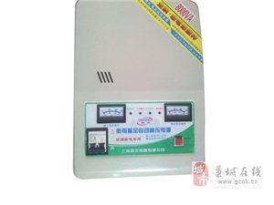 出售6.8千瓦全新銅笣稳压器