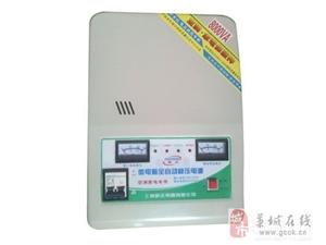 出售6.8千瓦全新�~�稳压器