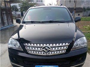 黄海牌SUV越野车出售