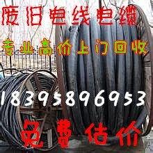 奉化上门高价回收金属废铜废铝电线电缆拆迁物资