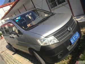 出售自用2013年东风帅客面包车一辆