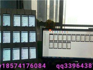 鄭州亨弗群控軟件加群加粉自動添加