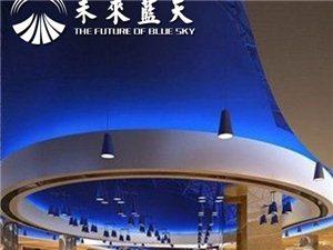 未来蓝天商业照明,LED的发展直白
