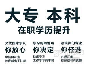 承德医学院、华北理工、燕山大学、河北工程专本科学