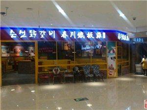 海港区环岛世纪港湾商铺饭店餐厅餐馆转让出兑