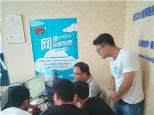 云極網絡專業培訓網站seo優化學員