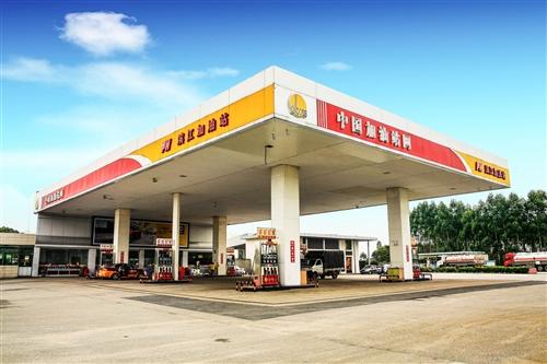 鶴山市鵬鴻能源貿易有限公司