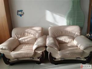出售皮沙发