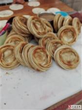 河間市老北京油酥燒餅培訓加盟