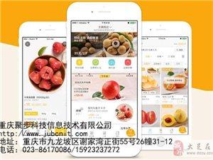 重慶APP開發:菜譜APP如何開發才能為用戶提供更