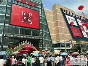 杭州万宝城6室6厅3卫1万元