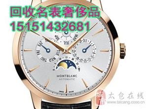 苏州园区新区天梭手表回收一般几折