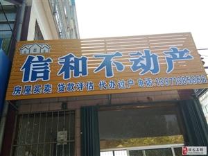 招远出售紫东佳苑六楼,共11层,110平70万元