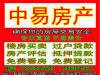 9978招远出售金凤花园5楼99平米带家具家电52万元