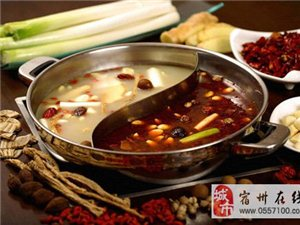 火立方火鍋完成精致美味的全球料理典范