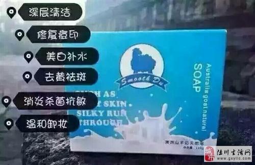 杜润山羊奶皂