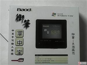 15元全新360随身WIFI三代,20元全新手写板