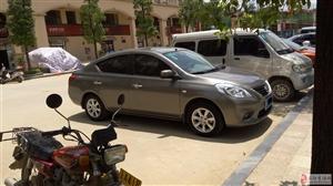 小车出售(日产阳光2012款、过户价88000)