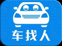 望江→合肥