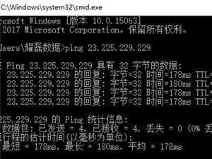 如何测试服务器速度和服务器带宽Q82521463