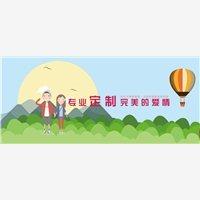 专业挽回爱情哪家强,中国找灵兮情感