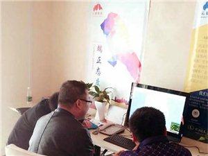 鞏義云極網絡開設網站seo優化培訓課程,馬上開課。