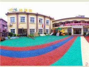 酷貝比國際幼稚園