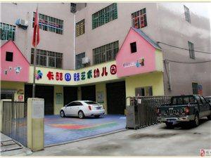 卡酷國際藝術幼兒園