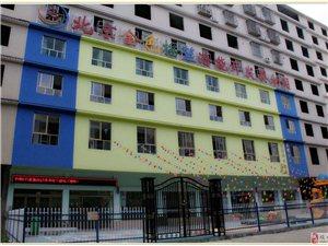 北京金色搖籃幼兒園