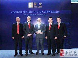 香港第一金诚招一级代理商