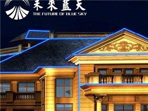 視覺營銷,未來藍天商業照明提升空間品質