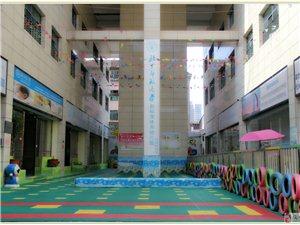 北京師范大學新標準體系幼兒園