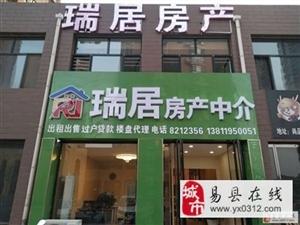 太阳城 两居室 中层楼房 单价6800