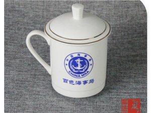 專業定制陶瓷會議杯