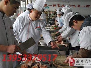学厨师技术 就到山东星火学院