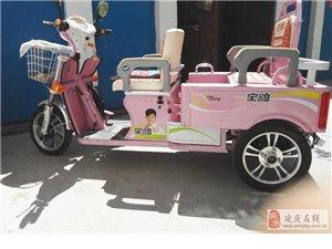 出售九成新电动三轮车
