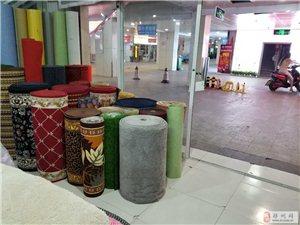 冰城地毯,專業工程地毯,塑膠地板,家具塊毯,人造草