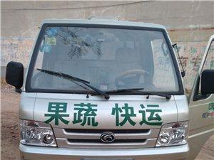 出售2.1萬公里福田馭菱Q1貨車無事故