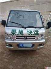 出售2.1万公里福田驭菱Q1货车无事故